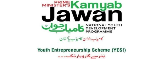 Kamyab-Jawan-Program-Youth-Loan-Scheme-YES-complete-detail