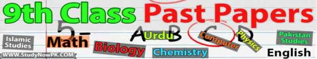 9th-Class-Past-Papers-all-subjects-all-boards