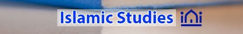 BISE Multan FSc First Year Islamic Studies Past Papers