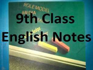 9th Class English Complete Notes fi