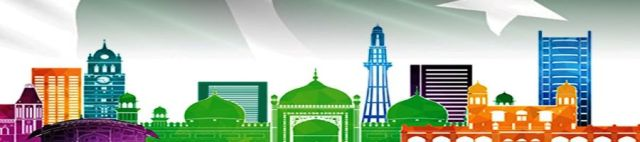 11th Class Urdu Notes banner