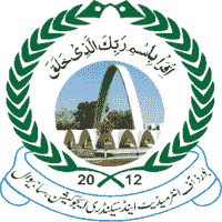 BISE-Sahiwal-Scheme-of-Studies-all-subjects-latest