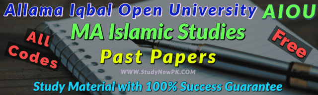AIOU MA Islamic Studies Past Papers