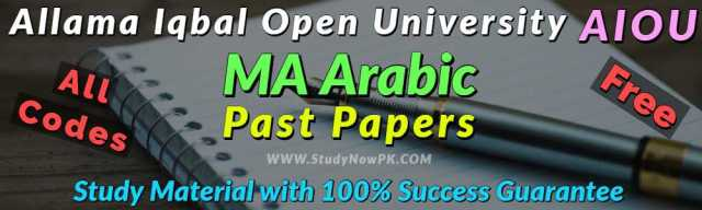 AIOU MA Arabic Past Papers