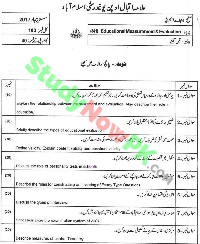 AIOU-MA Education DNFE-Code-841-Past-Papers-Spring-2017