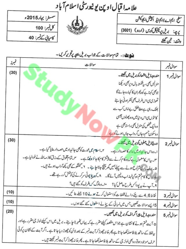 AIOU-MA-Special-Education-Code-3601-Past-Papers-Spring-2015
