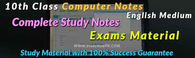 Download 10th Computer Past Papers 5 Years Solved English Medium