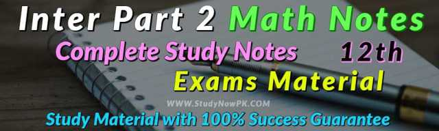 Download FSc or Inter Part 2 Math Notes Complete Solution