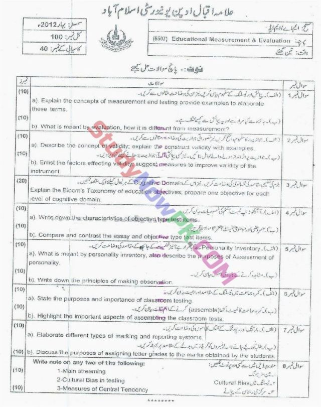 AIOU-Code-6507-Past-Papers-Spring-2012