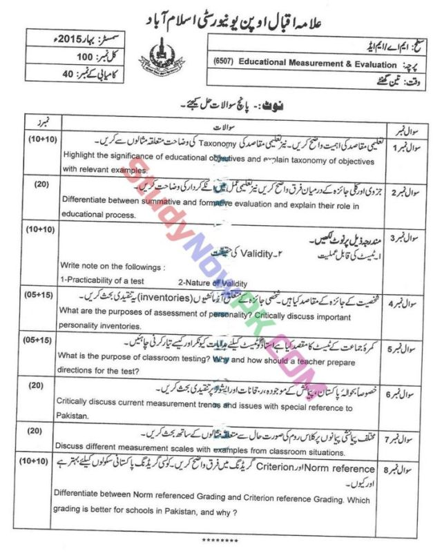 AIOU-Code-6507-Past-Papers-Spring-2015