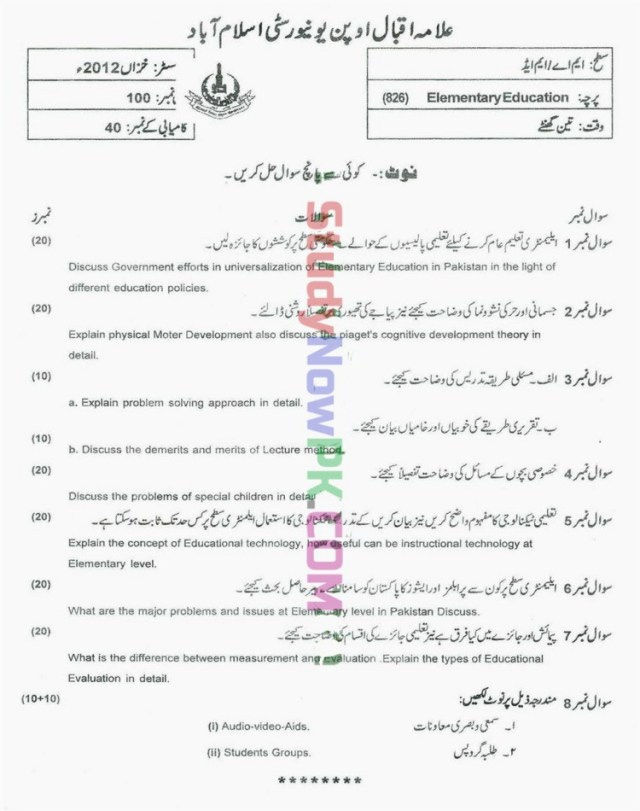 AIOU-MEd-Code-826-Past-Papers-Autumn-2012