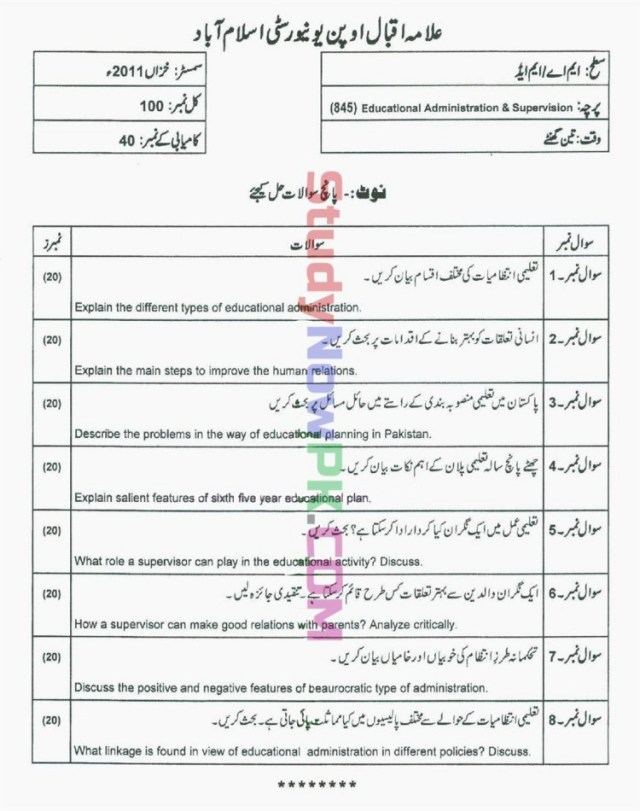 AIOU-MEd-Code-845-Past-Papers-Autumn-2011