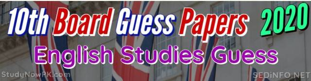 10th English Guess Papers with Sure Success Latest