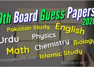 9th Class Guess Papers Latest