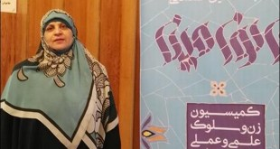Religious Jurist Banu Amin