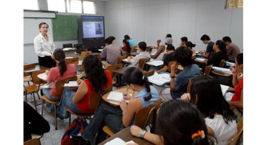 ¿Cómo entender la autonomía universitaria? La Ed. Superior bajo el acecho de una superintendencia
