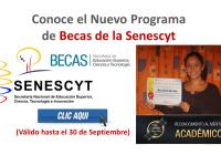 Conoce el Nuevo Programa de Becas de la Senescyt (Válido hasta el 30 de Septiembre)