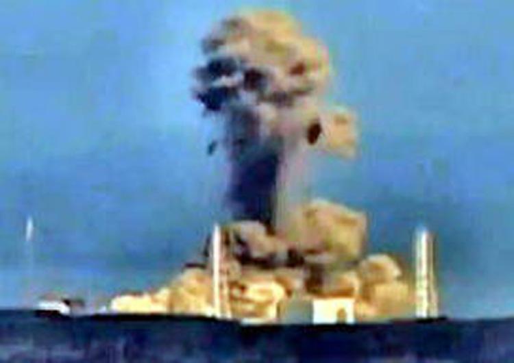 Daiichi Reactor não Explosion 3