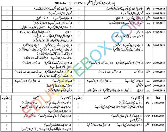 9th Class Date sheet 2018 Faisalabad Board (Bisefsd)