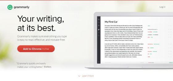 grammarly-landing-page