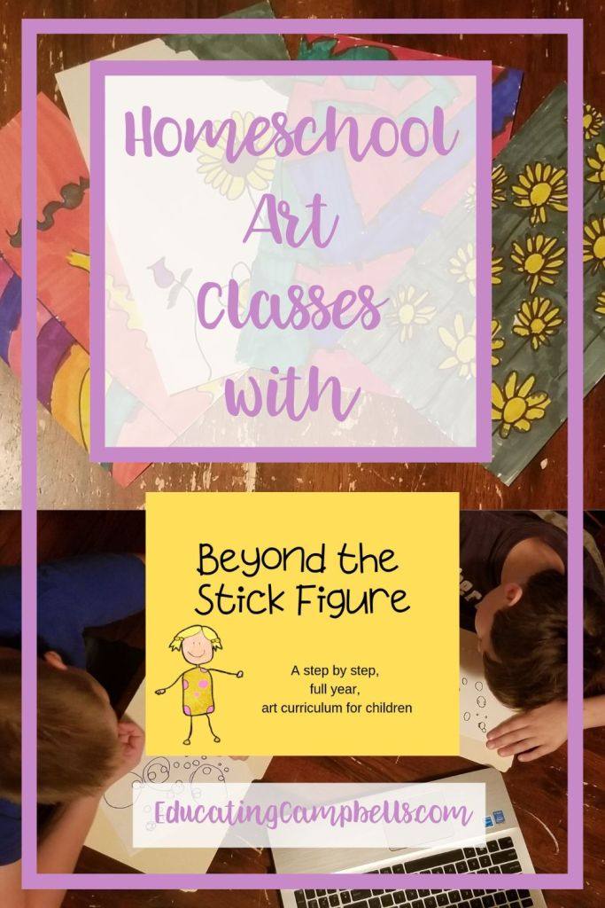 Pinterest Image for homeschool art classes with beyond the stick figure, artwork w/ kids at computer, text overlay