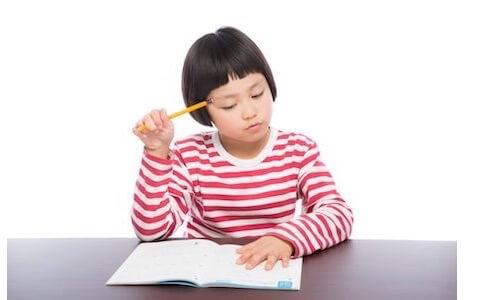 勉強の正しい方法