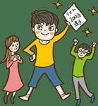 子どもに勉強させるなら朝・昼・夜のどこが効果的?