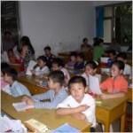 classroom_184376