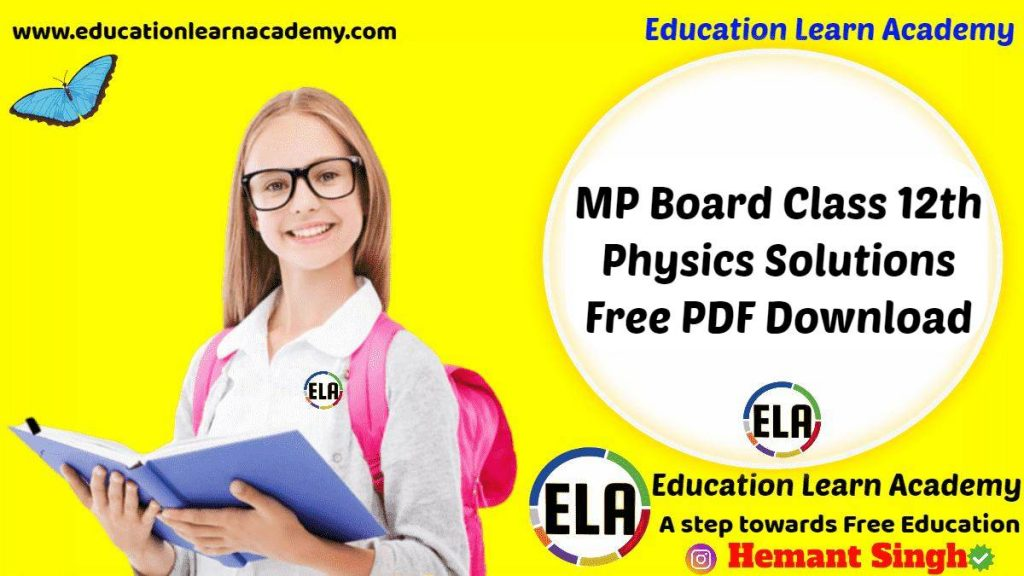 MP Board Class 12th Physics Solutions