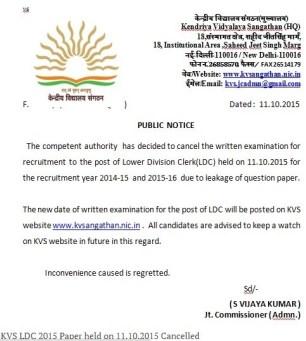 KVS LDC paper leak news confirm