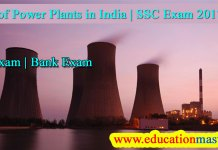 List of Power Plants in India   SSC Exam 2017