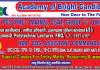(ABC) Academy of Bright Candidate Coaching Institute Dehradun