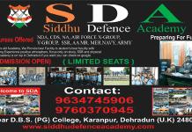 siddhu defence academy