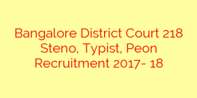 Bangalore District Court 218 Steno, Typist, Peon Recruitment 2017- 18