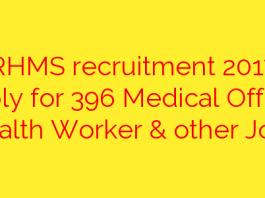 JRHMS recruitment 2017 | Apply for 396 Medical Officer, Health Worker & other Jobs