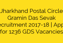 Jharkhand Postal Circle Gramin Das Sevak Recruitment 2017-18   Apply for 1236 GDS Vacancies