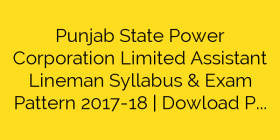 Punjab State Power Corporation Limited Assistant Lineman Syllabus & Exam Pattern 2017-18 | Dowload PSPCL ALM Assistant Lineman Syllabus Pdf