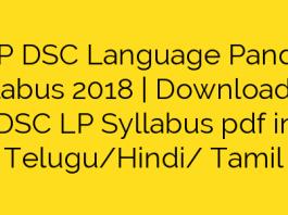 AP DSC Language Pandit Syllabus 2018 | Download AP DSC LP Syllabus pdf in Telugu/Hindi/ Tamil