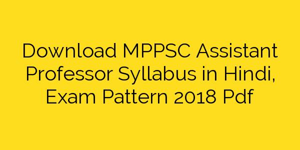 Download MPPSC Assistant Professor Syllabus in Hindi, Exam Pattern 2018 Pdf
