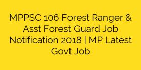 MPPSC 106 Forest Ranger & Asst Forest Guard Job Notification 2018   MP Latest Govt Job