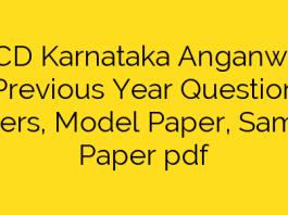 WCD Karnataka Anganwadi Previous Year Question Papers, Model Paper, Sample Paper pdf