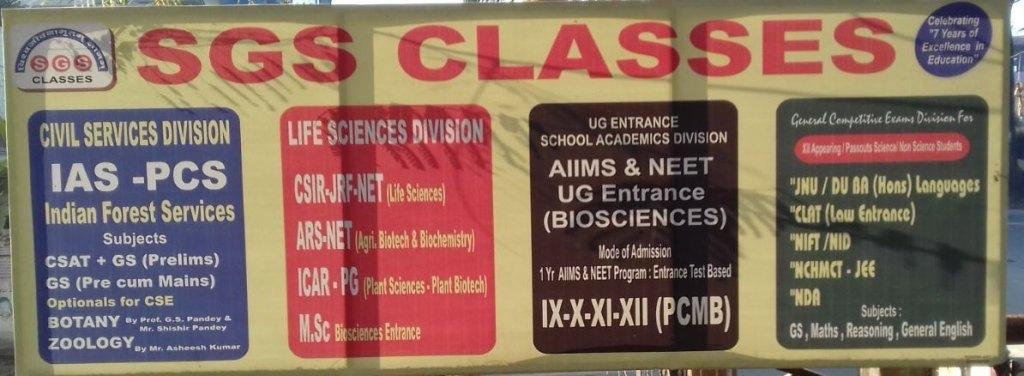 sgs-classes-in-dehradun