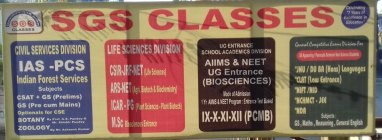 sgs-classes-in-dehradun