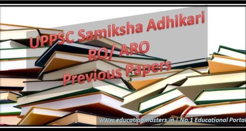 UPPSC RO ARO Papers