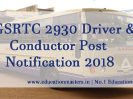 GSRTC-recruitment-2018