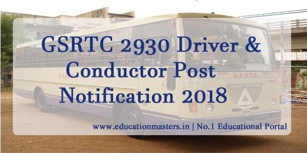 GSRTC-recruitment-2018