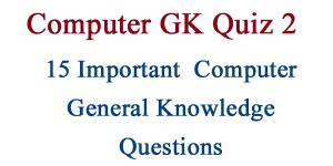 computer gk quiz 2
