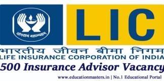 lic-500-vacancy