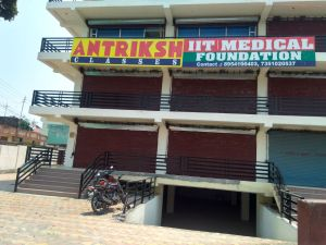 Antriksh Classes Dehradun