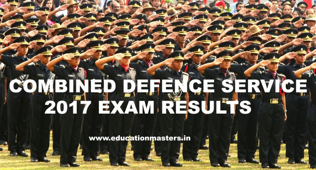 cds 2017 exam results